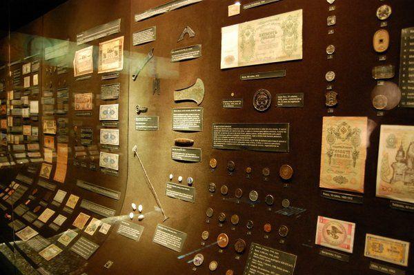 Colección numismática Centro Cultural Banco de Brasil Rio de Janeiro