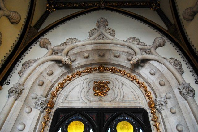 Arco de estilo manuelino Real gabinete portugues de lectura Rio de Janeiro