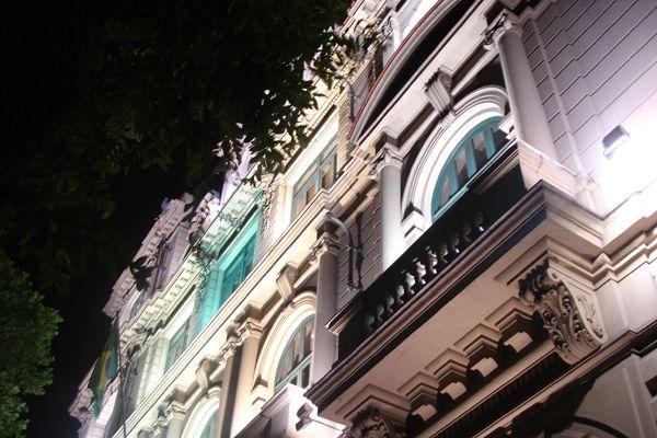 Centro Cultural de Justicia Federal Rio de Janeiro