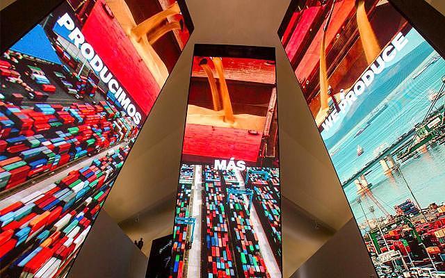 Instalación en el Muso del Mañana de Río de Janeiro